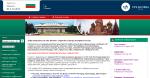Визовый Сервисный Центр Болгарии в России