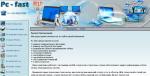 Ремонт компьютеров, ноутбуков и техническое обслуживание
