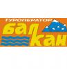 Продажа авиабилетов в Болгарию