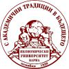 Экономический университет - Варна