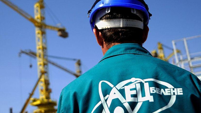 «Росатом» ожидает информации овыплатах компенсации заАЭС «Белене»