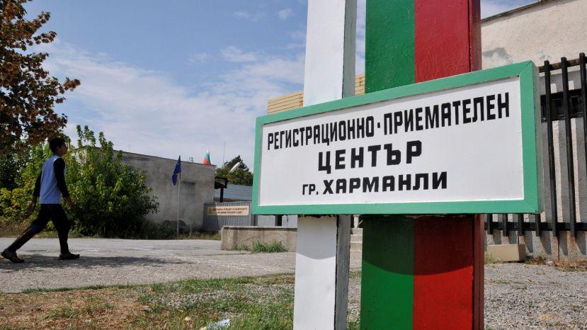Влагере беженцев вБолгарии подрались 800 мигрантов