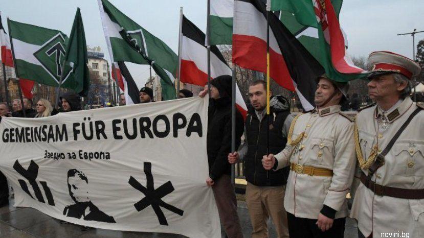 Болгарские националисты вышли на«Луков марш»