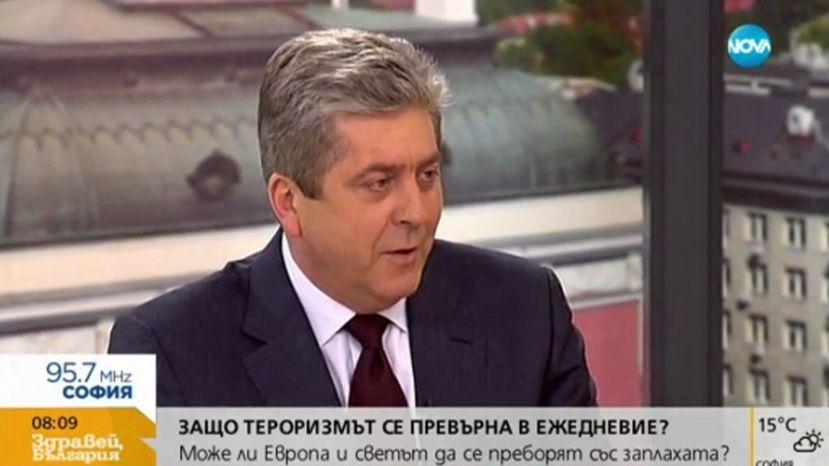 «Газпром» иМинэнерго Болгарии обсудили поставки газа встрану в длительной перспективе
