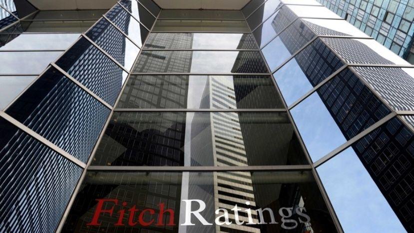 Кредитный рейтинг Башкирии получил стабильный прогноз
