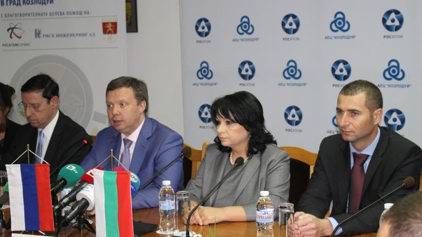 Российская Федерация иБолгария договорились овыплате долга заАЭС «Белене»