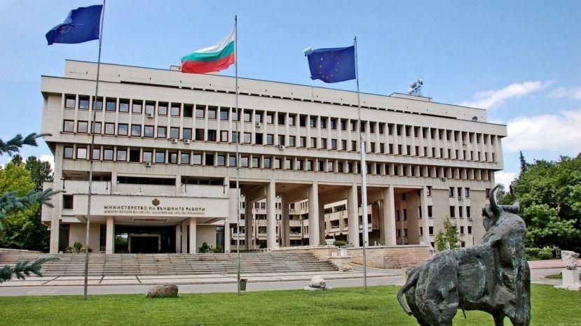 Болгария отозвала своего посла изТурции для консультаций