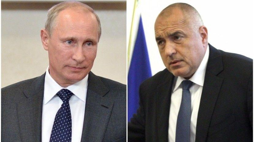 Путин поздравил Бойко Борисова сизбранием напост премьера Болгарии