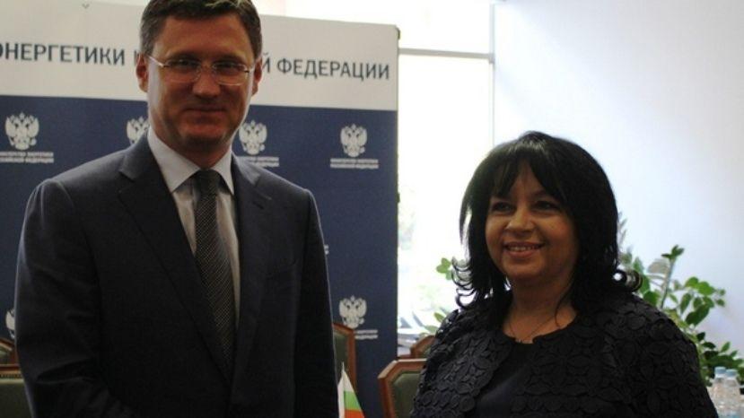 Российская Федерация  обсудила сБолгарией поставки газа