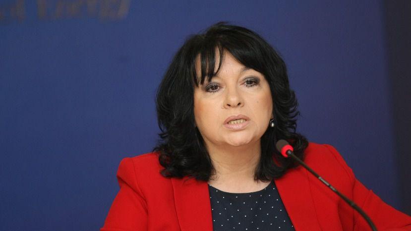 «Росатом» ждет погашения Болгарией долга поАЭС «Белене» доконца года