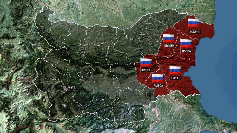 Так сколькоже граждан России обладают недвижимостью вБолгарии?