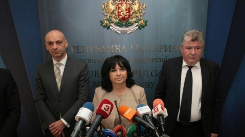 Решение суда поАЭС «Белене» принято впользу Болгарии— Экс-министр экономики
