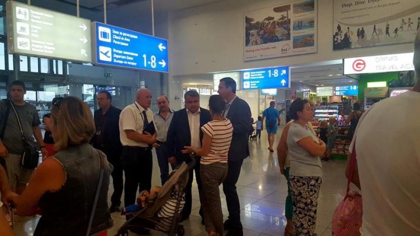 Генпрокуратура контролирует ситуацию сзадержкой рейсов авиакомпании Bulgaria Air вШереметьево