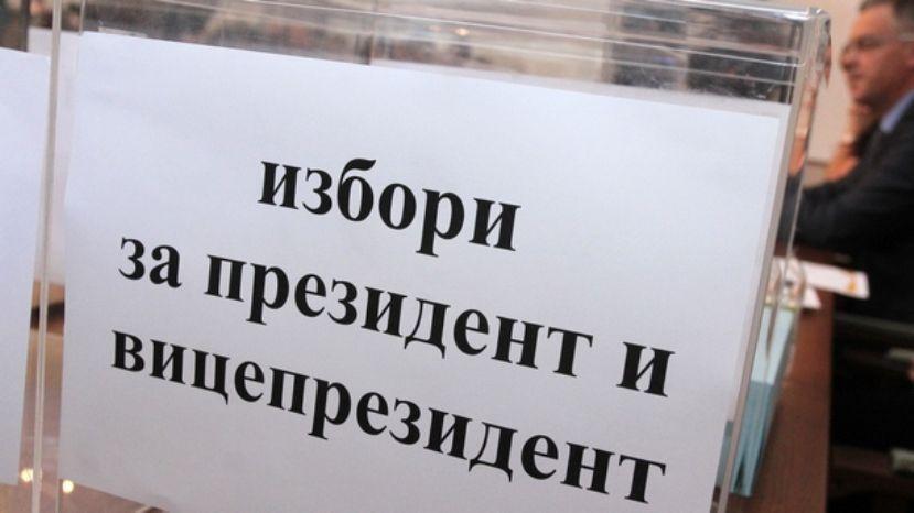 ВБолгарии явка напрезидентских выборах составляет всего 22%