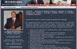 Болгарская Правная Компания LEGACON