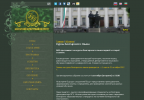 Курсы Болгарского Языка