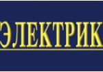 Инженер-электрик высокой квалификации,предлагаю услуги,Несебр