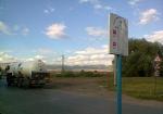 в столице город Софии на природе на минуты от центра на природе