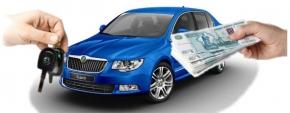 Срочный выкуп автомобилей, любой регистрации и ценовой категории!