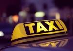 Такси Бургас. Трансферы по Болгарии
