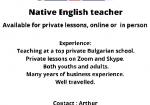 Уроки английского с носителем языка