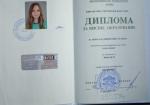 Уроки болгарского языка