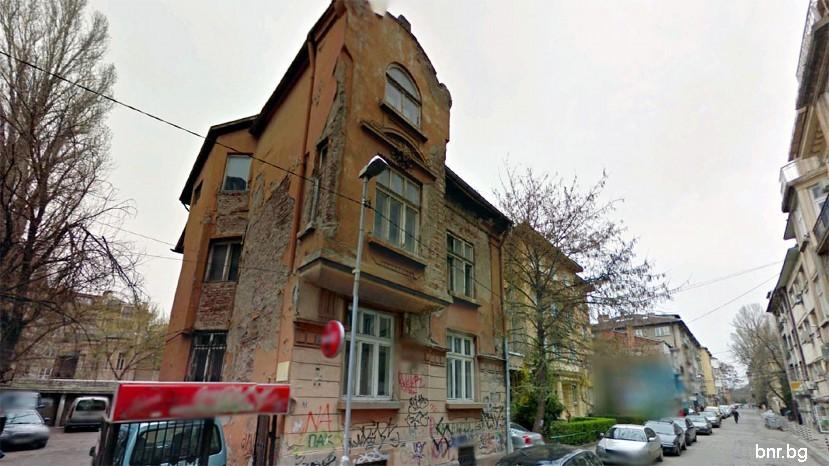 Дом генерал-майора Димитра Перниклийского