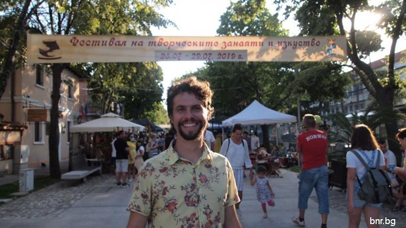 Фестиваль ремесел в Царево