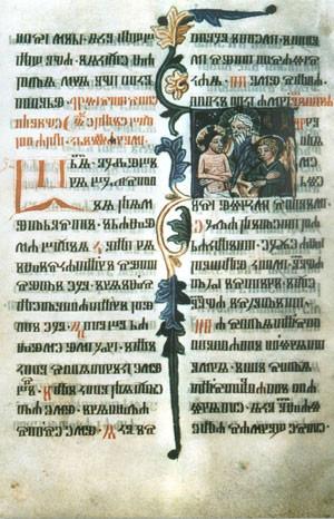 Чирпанский монастырь
