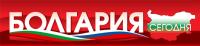 Новостной Портал – Болгария Сегодня