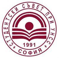 Университетът за национално и световно стопанство