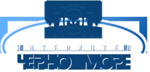 Черно море - отель