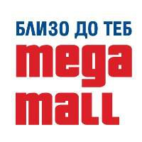 Мега Мол