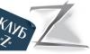 Клуб Z