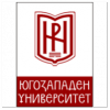 """Югозападният университет """"Неофит Рилски"""""""