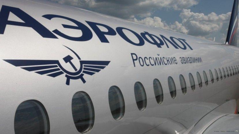 Билеты на самолет из москвы в одессу аэрофлот кухни забронировать недорогой отель