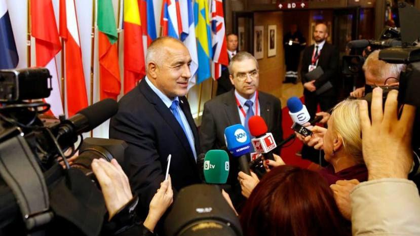 Новости болгарии сегодня за последний час