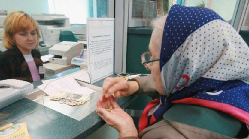 Когда будет прибавка к пенсии неработающим пенсионерам