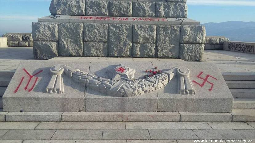 Картинки по запросу болгария алёша осквернён