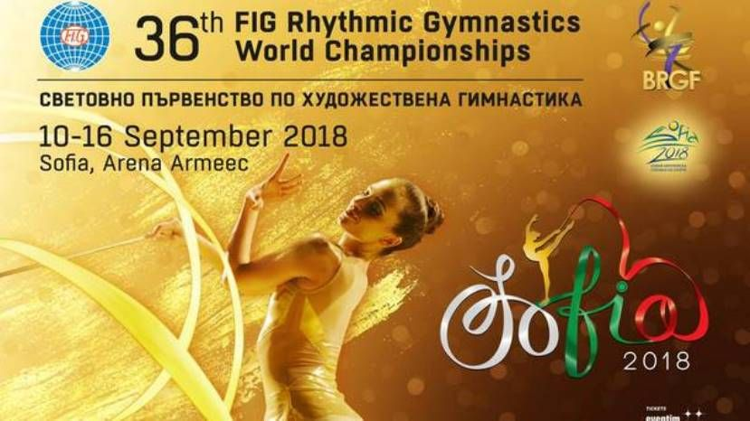 36th FIG RG World Championships, 10-16.09.2018, Sofia (BUL)