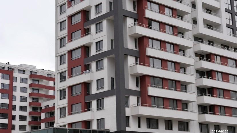 Стоимость жилья в болгарии 2016