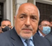 Бойко Борисов отказывается от должности премьер-министра Болгарии