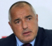Болгария считает Азербайджан приоритетным партнером
