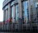Европарламент призвал Россию вернуть архивы Болгарии