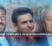 Не вызывает ничего, кроме удивления: В Болгарии вновь разыгрывают
