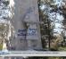 Оскверниха паметника на Съветската армия в Добрич