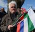 Павел Зерка: Россия возглавляет рейтинг стран, которые болгары считают союзниками (БНР, Болгария)