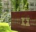 РГ: Минздрав Болгарии обвинил МВД и спецслужбы в