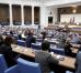 РГ: Парламент Болгарии отклонил идею премьера об изменении конституции