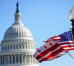 САЩ спират газовите проекти у нас